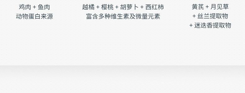 upload_file_2019317926.jpg@300y-21ic